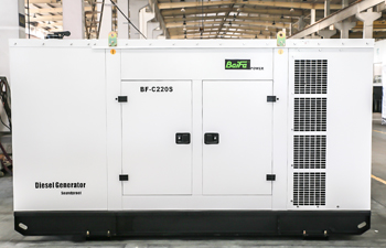 Cummins Generator 1
