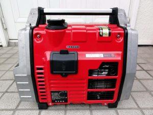 Máy phát điện Nhật bãi